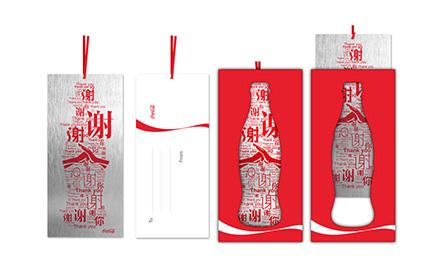 平面设计-设计案例-力蓝广告